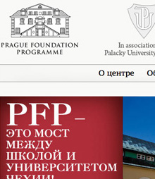 Prague Foundation Programme